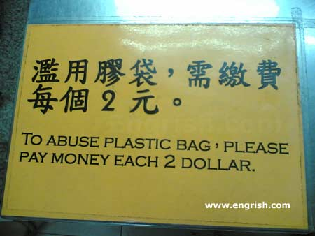 Funny Pictures go here Abuse-plastic-bag