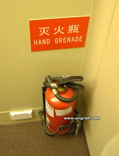Funny Pictures go here Hand-grenade