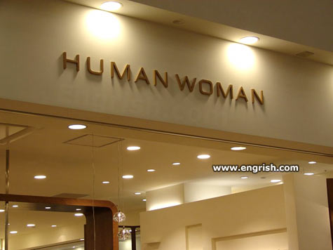 Funny Pictures go here Human-woman