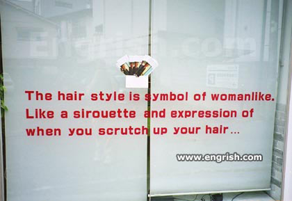 Hair Salon Sign Posted On Aug In Signs Thats Funny I Like