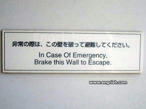 In case of emergency ... Call Superman.