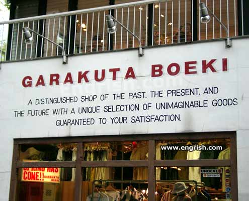 Motivation - we all need it Garakuta-boeki
