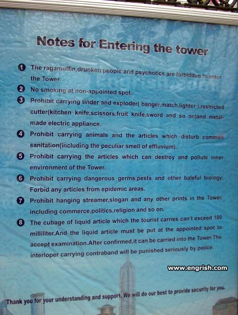 Funny Pictures go here Pearl-Tower-Entry