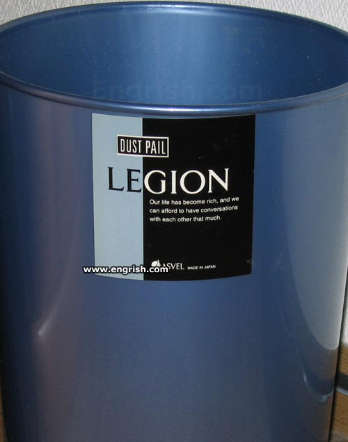 Just for Fun! - Page 3 Dust-pail-legion
