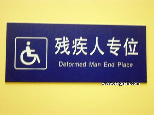 deformed-man-end-place.jpg
