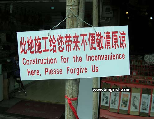 construction-for-the-inconvenience.jpg