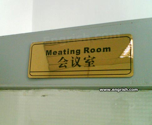 meating-room.jpg