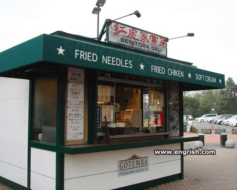 Motivation - we all need it Fried-needles