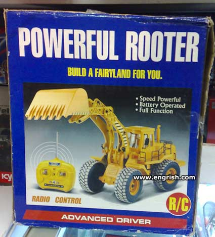 http://www.engrish.com/wp-content/uploads//2008/11/powerful-rooter.jpg