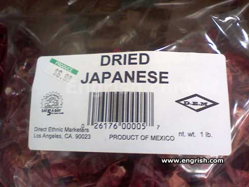 Engrish!! Dried-japanese