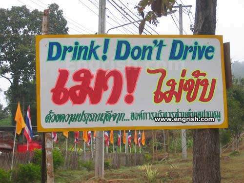 drink-dont-drive.jpg