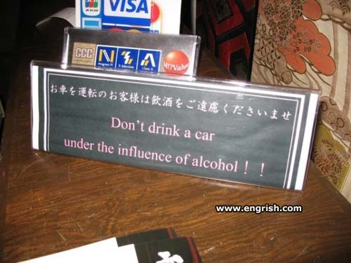 http://www.engrish.com/wp-content/uploads//2013/01/dont-drink-a-car.jpg