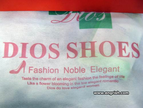 dios-shoes