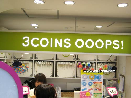 3coins-Oops