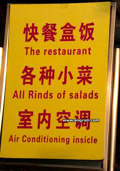 all-rinds-of-salads