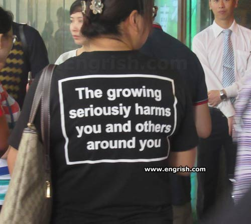 growing-seriousiy-harms-you