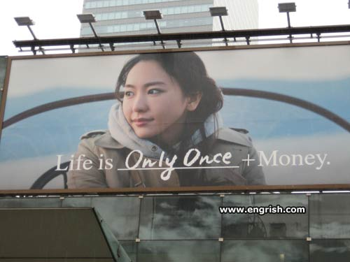 Life_is_only_once