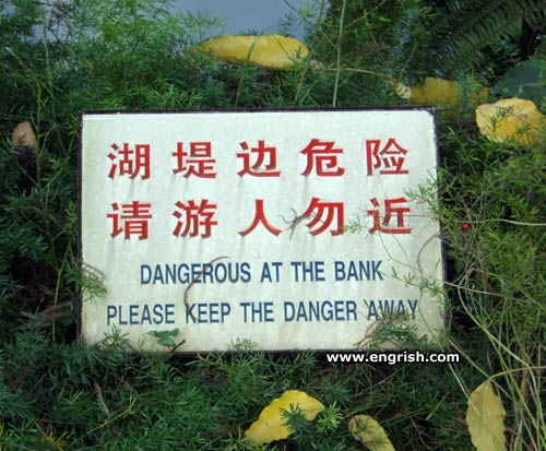 dangerous-at-the-bank