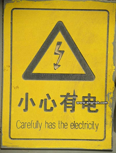 carefully-has-the-electricity