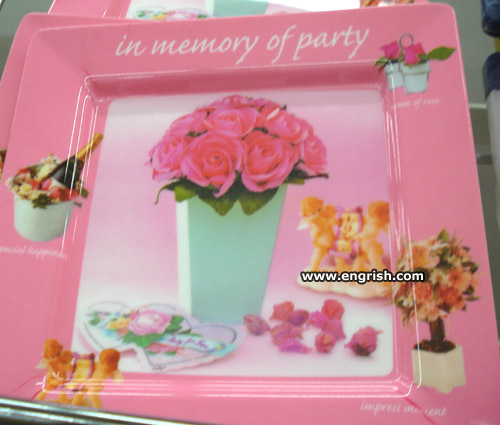 in-memory-of-party