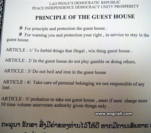principle-of-the-guest-house