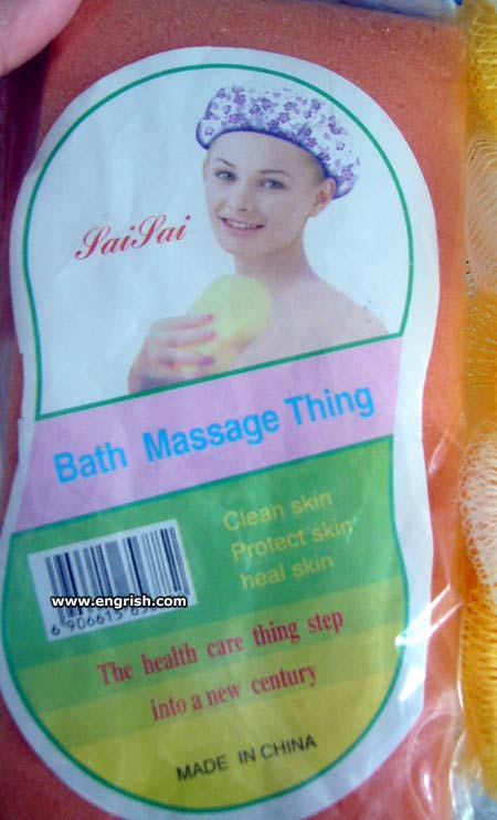 bath-massage-thing
