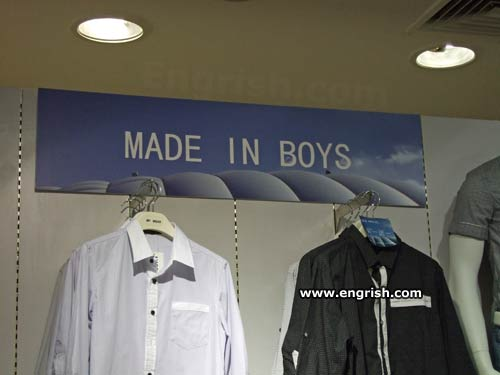 made-in-boys