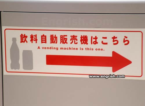 vending-machine-is-this-one