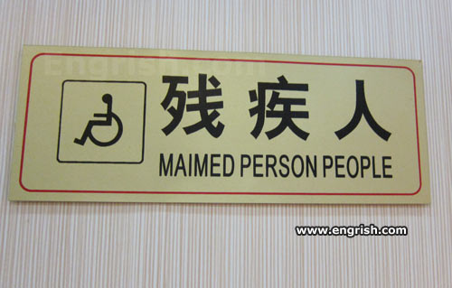 maimed-person-people.jpg