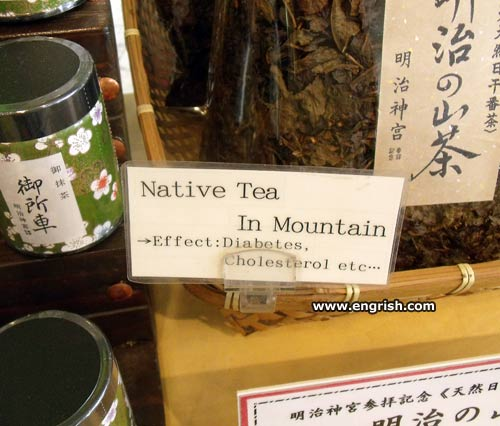 native-tea-in-mountain