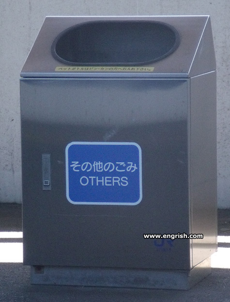others-trash