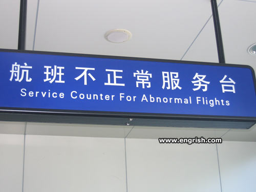 service-counter-for-abnormal-flights