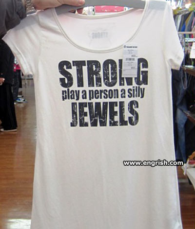 strong-jewels