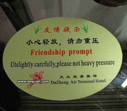 friendship-prompt