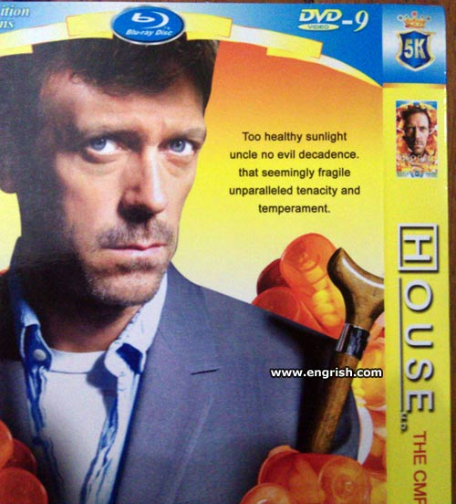 house-bluray
