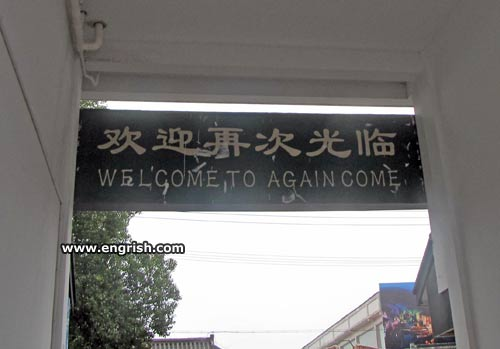 welcome-to-again-come
