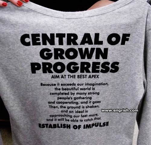 central-of-grown-progress