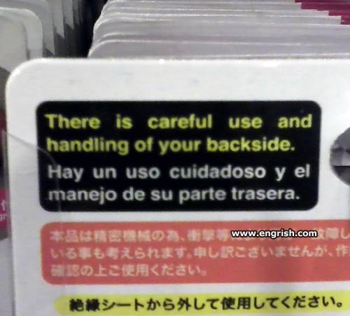 handling-of-your-backside