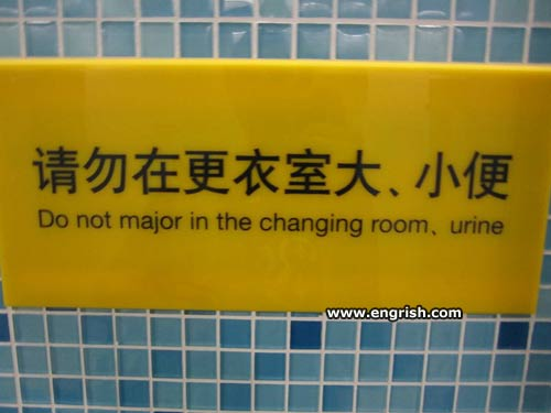 major-in-changing-room
