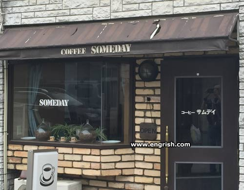 coffee-someday