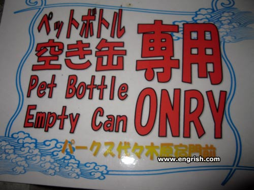 pet-bottle-onry