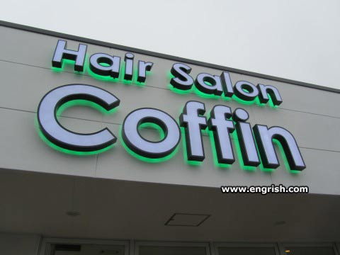 hair-salon-coffin