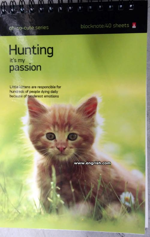 hunting-its-my-passion
