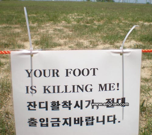 your-foot-is-killing-me.jpg