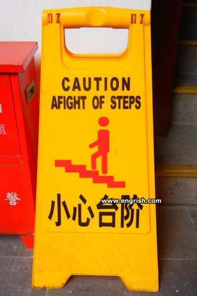 afight-of-steps