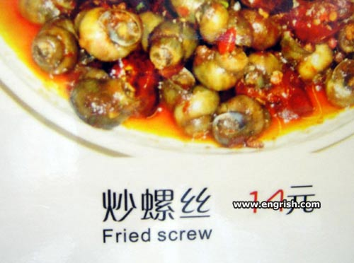 fried-screw