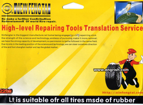 high-level-repairing-tools