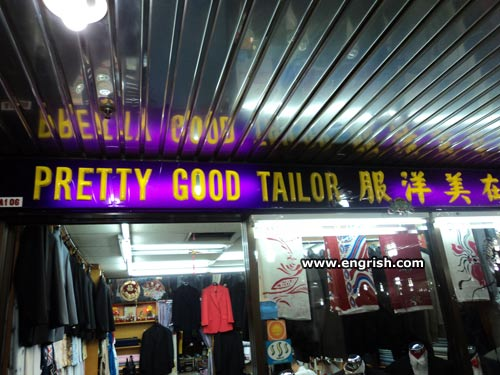 pretty-good-tailor