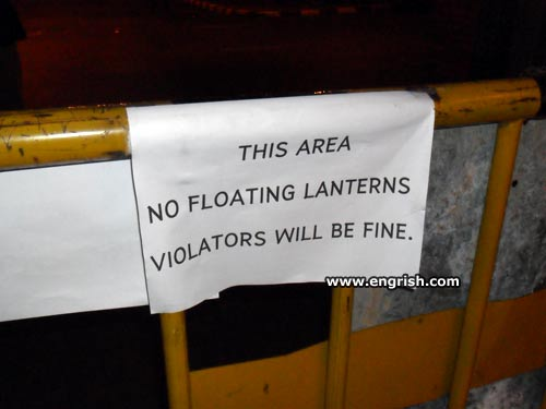 violators-will-be-fine