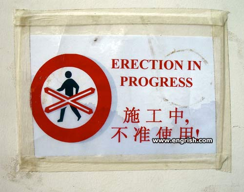 erection-in-progress